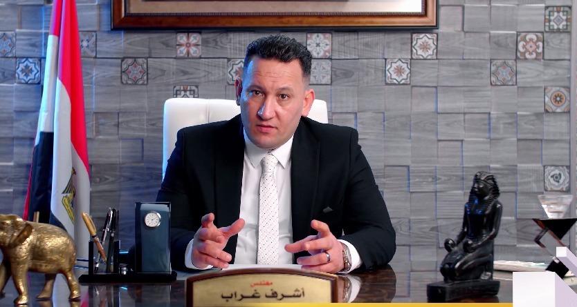 بالفيديو : نائب رئيس الاتحاد العربي للتنمية يطرح فكرة إنشاء بنك استثماري عربي كحل بديل لصندوق النقد الدولي