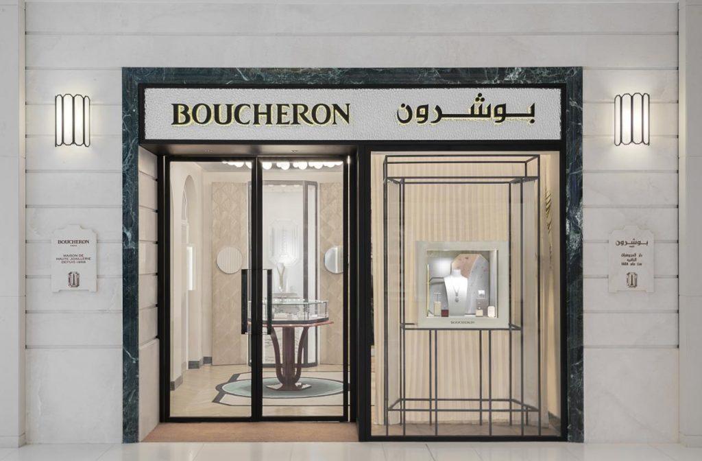 دار المجوهرات الفرنسية الراقية بوشرون تفتتح متجراً في الفيصلية بمدينة الرياض