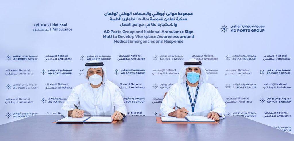 تعاون بين مجموعة موانئ أبوظبي والإسعاف الوطني للتوعية بحالات الطوارئ الطبية والاستجابة لها في مواقع العمل
