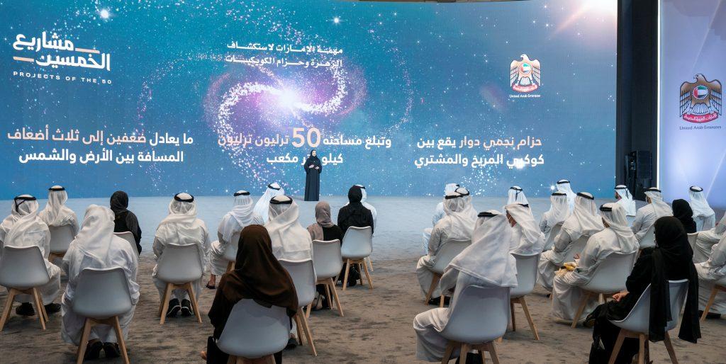UAE Space Agency Announces New Emirati Interplanetary Mission