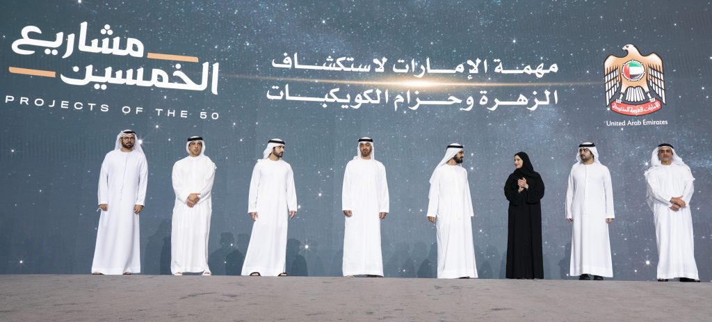 Mohamed Bin Zayed Al Nahyan, Crown Prince of Abu Dhabi and Deputy Supreme Commander of the United Arab Emirates Armed Forces