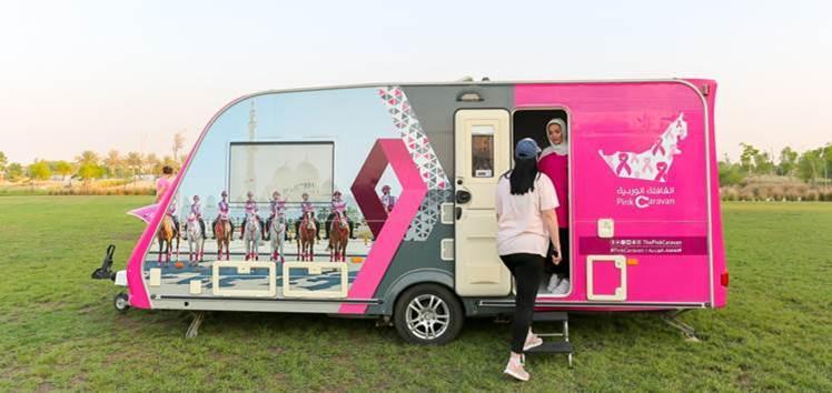 ريبوك تتعاون مع مبادرة القافلة الوردية لتوفير فحوصات مجانية خلال شهر التوعية بسرطان الثدي